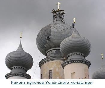 Штукатурные работы цены в москве